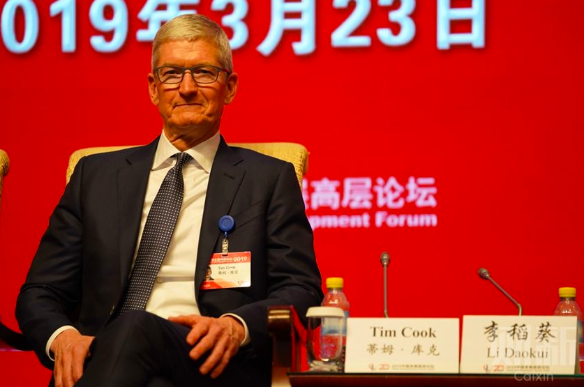 Tim Cook at the 20th China Development Forum in Beijing on Saturday. Photo: VCG