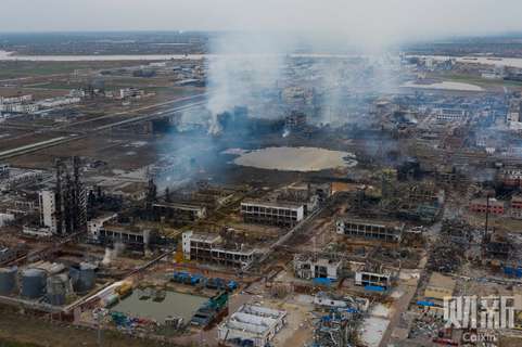 Smoke rises from the remains of the Jiangsu Tianjiayi Chemical plant on Saturday in Xiangshui county in East China's Jiangsu province.  Photo: Caixin