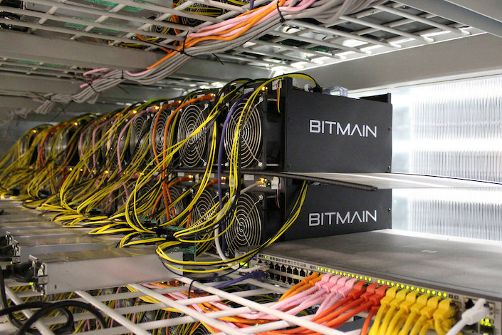 Beijing-based Bitmain accounts for 74.5% of the world market for cryptocurrency mining hardware. Photo: VCG