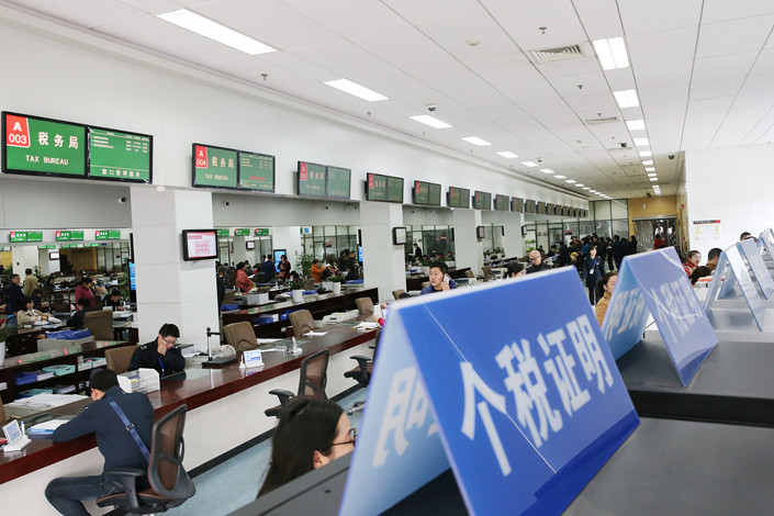 The tax counter of a government office in Jiangsu on March 18, 2019. Photo: VCG