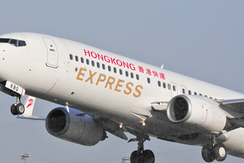 Hong Kong Express is the only low-cost airline based in Hong Kong. Photo: VCG