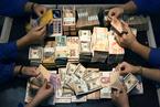 现代货币理论的伪装与危险:政府有花不完的钱?