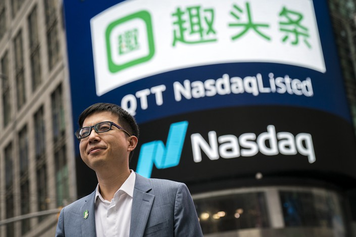 Qutoutiao CEO and Chairman Eric Siliang Tan in New York on Sept. 14. Photo: VCG