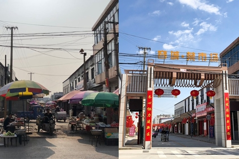 Before-and-after photos of a vegetable market in Rongcheng. Photo: IC
