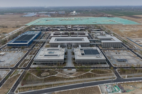 The Citizens Service Center, pictured here on March 31, was the Xiongan New Area's first major urban construction project. Photo: VCG