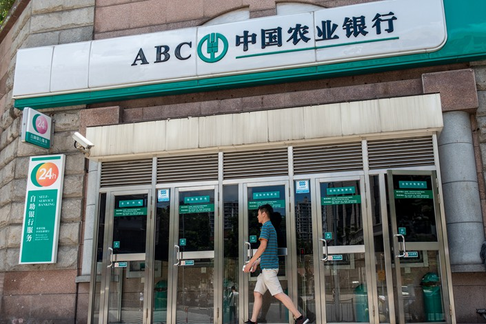 A branch of the Agricultural Bank of China in Shanghai, pictured on July 24. Photo: VCG