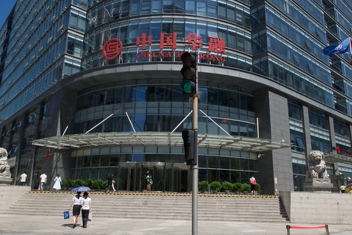 The profit plunge came as state-owned asset manager Huarong's revenue fell 16.3% and its total assets shrank by 8.6% last year. Photo: VCG
