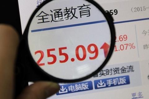 Pricey Purchase Plan for Popular WeChat Account Draws Regulator Scrutiny