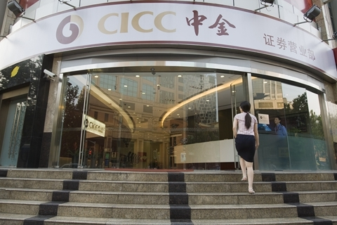 CICC is the largest underwriter and sponsor of Chinese IPOs. Photo: VCG