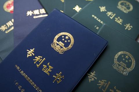 数字说 中国国际专利申请量再超美国 华为申请量全球居首