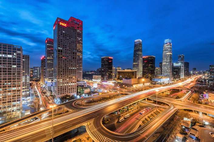 A view of Beijing's central business district. Photo: VCG
