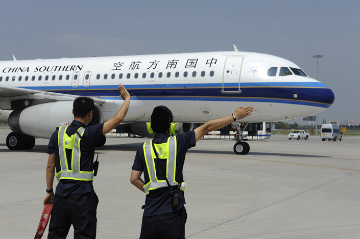 A China Eastern Airlines jet prepares to take off in Xi'an, in northwest China's Shaanxi province, on Aug. 16, 2018. Photo: VCG