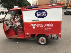 49d621d7b5 JD.com Confirms Trials to Eliminate Delivery Drivers  Base Pay