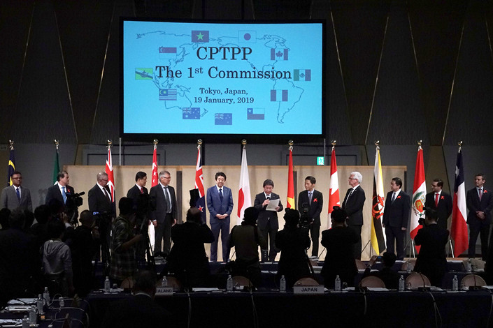 A ministerial meeting of the CPTPP member nations was held on Jan. 19 in Tokyo. Photo: IC