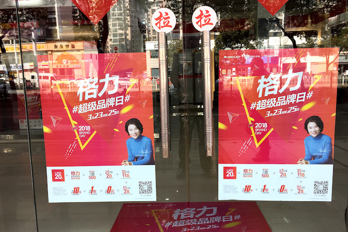 After news of the stake sale, shares of Shenzhen-listed Gree Electric surged Tuesday by the 10% daily limit. Photo: VCG