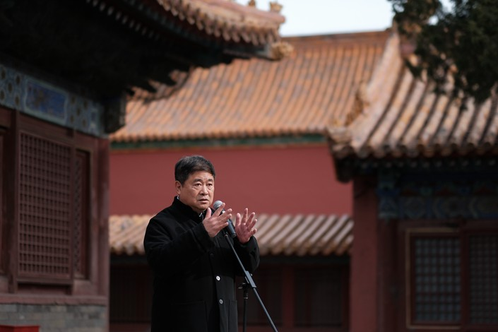 Shan Jixiang, former director of the Palace Museum. Photo: IC