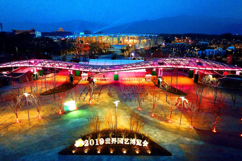 The gate of expo park is seen in Beijing's rural Yanqing district on Monday night. Photo: VCG