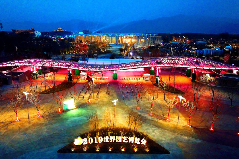 The gate of expo park is seen in Beijing's rural Yanqing district on Monday night. Photo: VCG_ Gallery: Beijing Blooms Bright