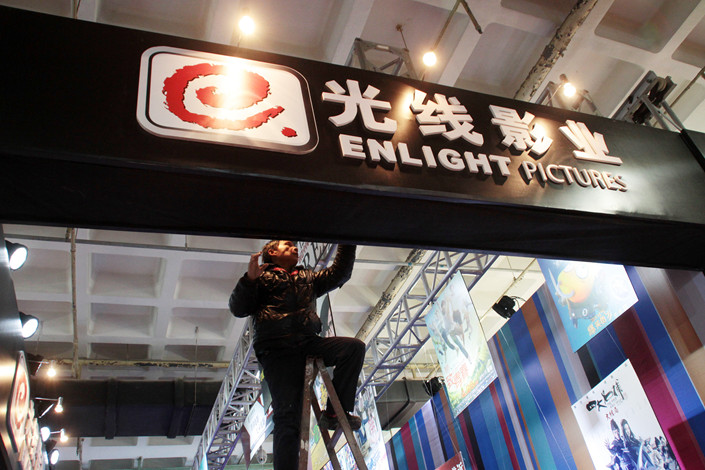 All three filmmakers citied company-specific elements as reasons behind their profit decline, often tied to the performance of individual projects. Photo: VCG
