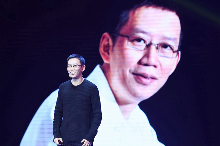 Wu Xiaobo. Photo: VCG