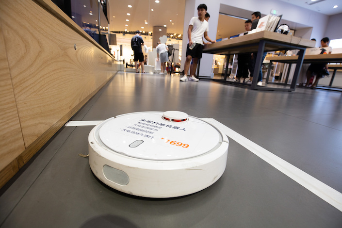 Xiaomi-Backed Robot Vacuum Maker Applies for New Tech Board Listing
