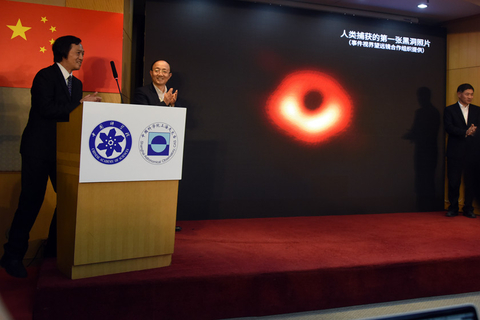 An astronomer describes the historic image at a press conference on Wednesday in Shanghai, China. Photo: IC