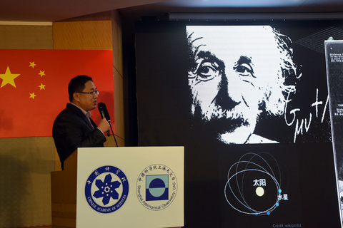 The image is the strongest evidence yet to support Albert Einstein's century-old theory of general relativity. Here, a researcher from Shanghai Astronomical Observatory, Chinese Academy of Sciences discusses Einstein's theory. Photo: IC