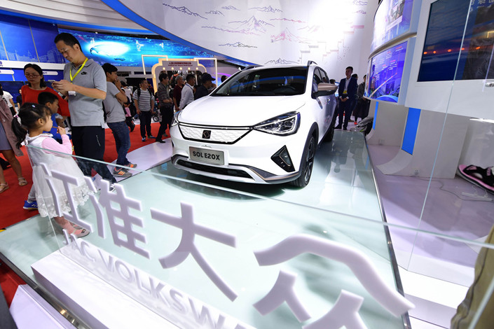 Volkswagen is China's largest foreign automaker by sales. Photo: IC