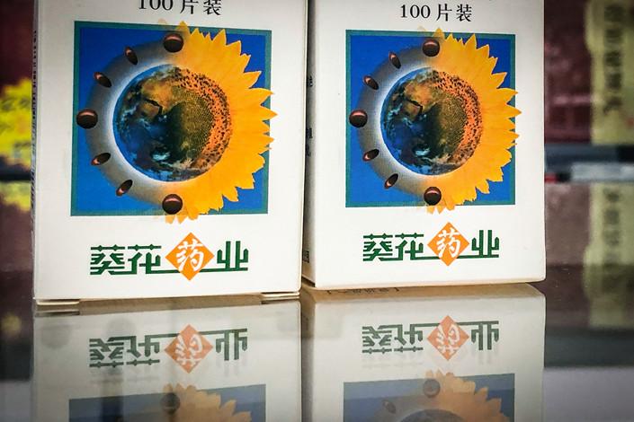 Sunflower Pharmaceutical medicine in Shanghai on Wednesday. Photo: VCG