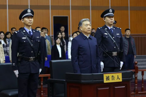 Photo: Zhengzhou Intermediate People's Court