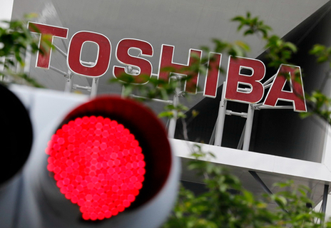 Toshiba agreed last November to sell 100% of Toshiba America LNG Corp. to ENN for $15 million as part of a restructuring plan to focus on its core businesses. Photo: VCG
