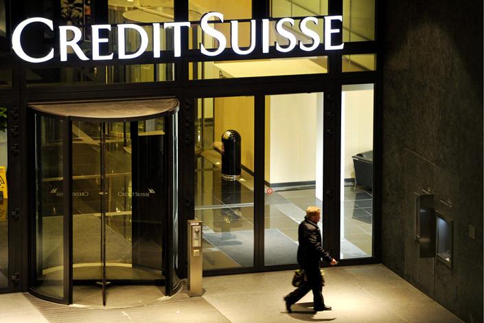Credit Suisse in Zurich, Switzerland in November 2011. Photo: IC
