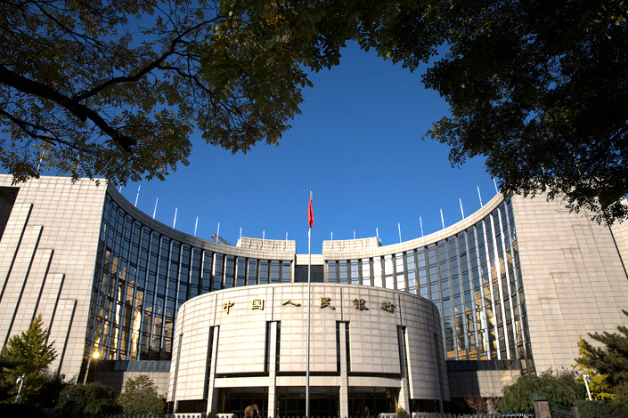 Headquarters of the People's Bank of China in Beijing on Jan. 26. Photo: IC