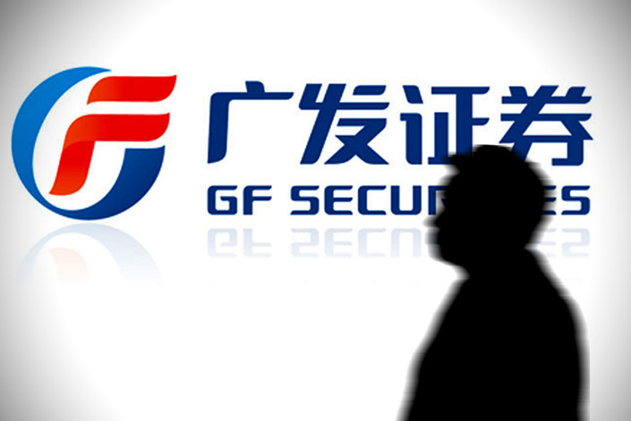 GF Securities announced on Monday that it had received a written letter of resignation from Tang Xiaodong, the CEO of one of its Hong Kong units. Photo: IC