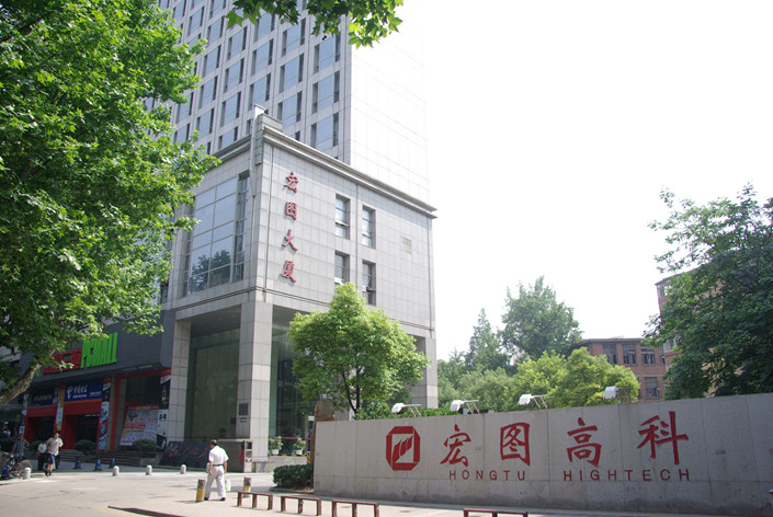 Jiangsu Hongtu's headquarters in Nanjing, East China's Jiangsu province, in May 2009. Photo: IC