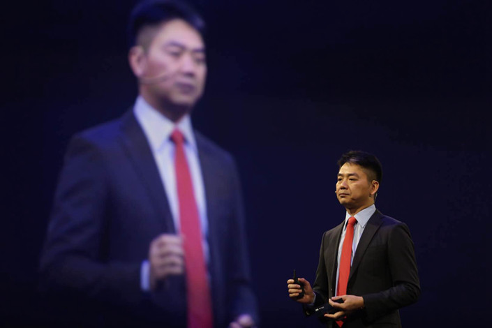 Richard Liu, chairman and CEO of online retailer JD.com. Photo: IC.