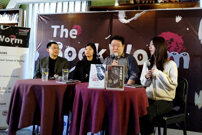 Chinese science fiction authors and translators (from left) Fan Zhang, Emily Jin, Gu Di and Xiu Xinyu at a panel discussion during the Bookworm Literary Festival in Beijing on March 24. Photo: Lim Yan Liang/The Straits Times