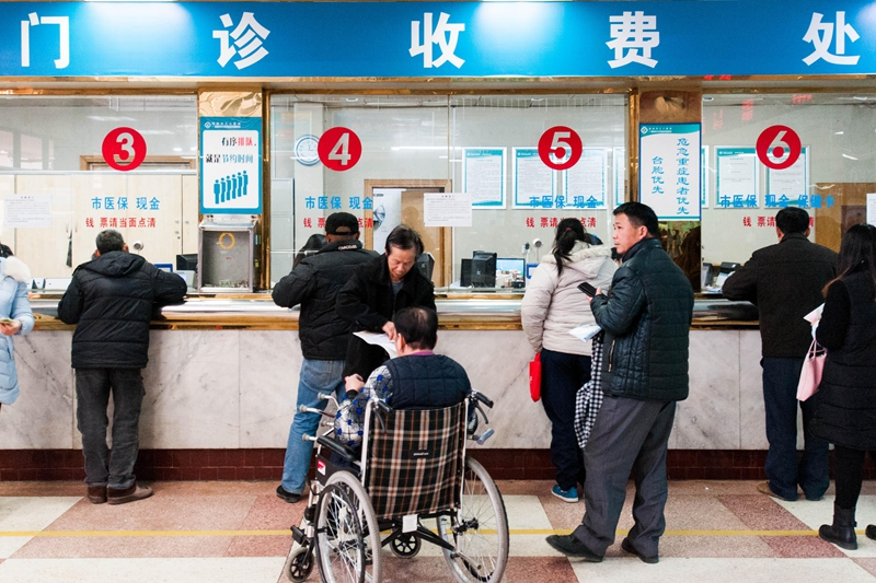 The central government has called for a greater role for commercial health insurance to supplement the social medical insurance system. Photo: VCG
