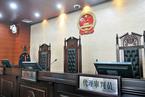 山东25吨问题水泥流入河南学校 造假责任人获刑九个月