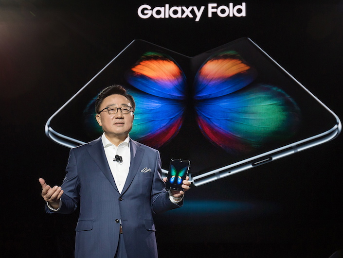 DJ Koh, head of Samsung Electronics' IT & Mobile Communications Division, unveiling the Galaxy Fold, the foldable smartphone, during an event in San Francisco in February. Photo: IC