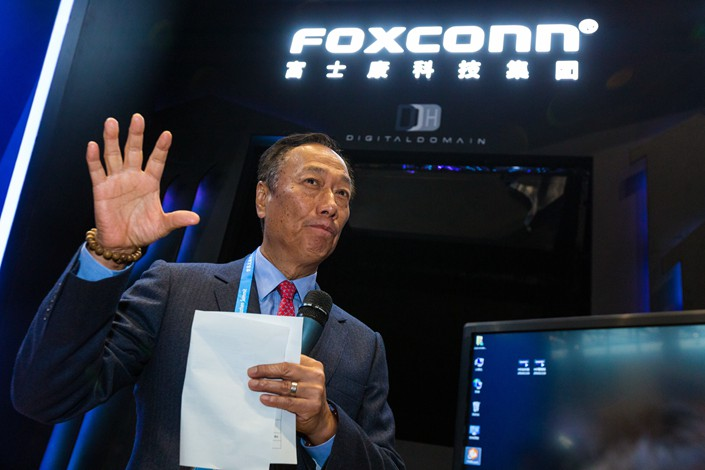 Terry Gou, chairman of  Hon Hai Precision Industry Co. Ltd. Photo: IC