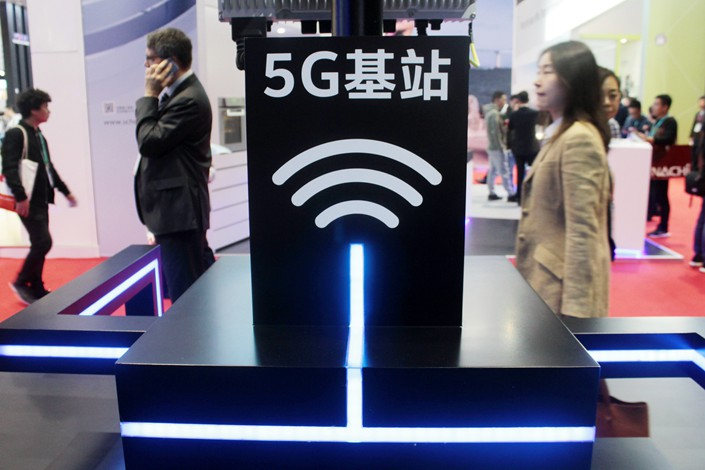 5G provides a lot more bandwidth than past mobile technologies, but it requires more hardware to implement, which network equipment-maker New H3C sees as its next business opportunity to. Photo: IC
