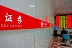 深圳券商保荐业务将被专项检查
