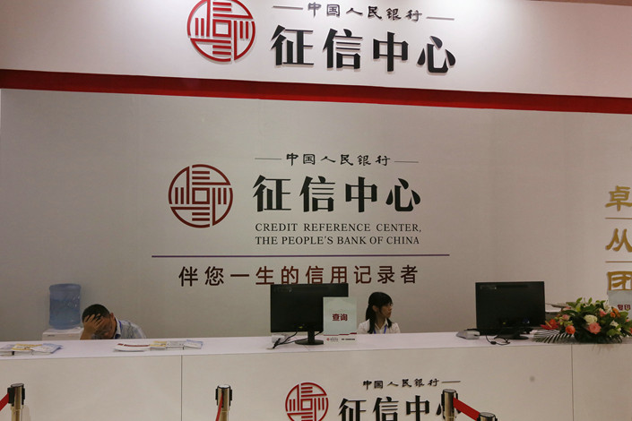 The central bank's Credit Reference Center is updating its credit rating system. Photo: IC