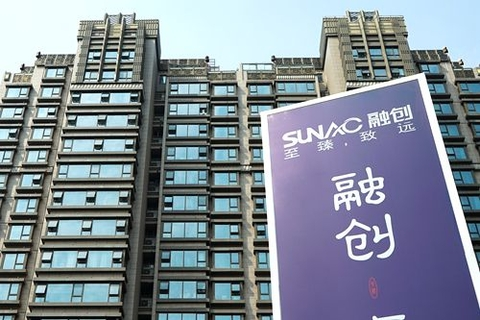 Sunac bets more on larger cities with land purchase in Wuhan. Photo: VCG