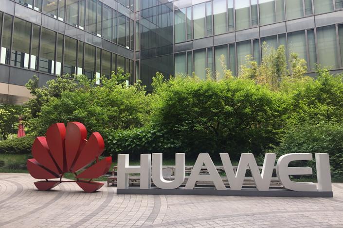 Huawei's headquarters in Hangzhou, East China's Zhejiang province on Oct. 23. Photo: IC Photo