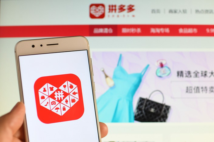 In just four years, e-commerce platform Pinduoduo has grown into China's third-largest e-retailer, trailing only Alibaba and JD.com Inc. Photo: IC Photo