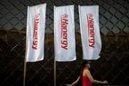 汉能系主体公司接受法院破产审查