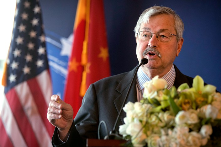 U.S. Ambassador to China Terry Branstad speaks at an event in Beijing in June 2017. Photo: IC Photo