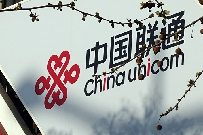 Nine outsiders will invest in internet of vehicles unit China Unicom Smart Connection Technology Co. Ltd. in a tie-up that will see Unicom's share drop to about 69% from a previous 100%. Photo: IC Photo